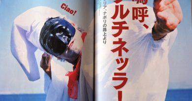 Angelo Iannelli rivista TSUBASA NO OKOKU (1)